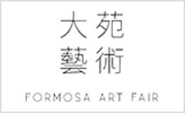 formosa art fair