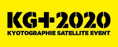 KG+ 2020