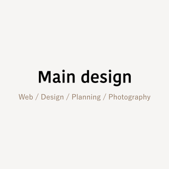 Main design